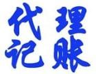 重庆新月会计-代理记账 工商注册 变更注销 税务筹划等