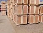 北京航天城木箱包裝,航天科技木包裝箱廠
