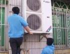 黄岛全区安装 调试 维修 移机 拆装