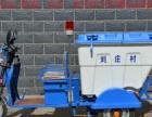 電動三輪車環衛保潔車 城市垃圾清運車 500L大容量