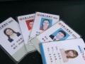 潍坊会员卡制作,三到四天出货,潍坊北纬传媒