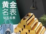 太原金银回收 黄金回收 金首饰金条白银白金铂金钯金K金