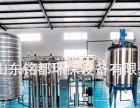 陕西正规切削液生产设备切削液配方的厂家