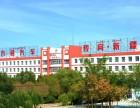 新疆万通汽车专修学校专业学习汽修的学校