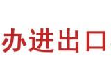 麻涌代办营业执照 代理记账 出口退税公司 金石会计