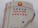 LNG储罐使用方法如何/