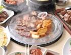 烧烤加盟店 纸上烧烤加盟 韩式无烟烧烤加盟要多少钱