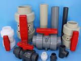 台资塑料管阀工厂四川专业供应优质耀炜牌UPVC给水管UPVC化工