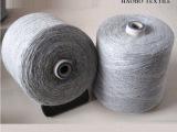 厂家可定制加工纱线 麻灰纱 涤棉纱 高质量环锭纺再生棉纱
