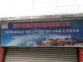 璧山及重庆快速办理审车过户上户,保险,二手车收售