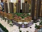 央企品牌打造商业别墅70年产权不限购不限贷!开发商直销!