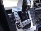 配汽车钥匙 遥控器改装 进水摔坏钥匙修复 被撬坏汽车锁修复