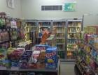 医院对面 盈利中临街加盟超市转让