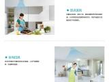 供應格力 廚享 廚房中央空調