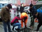 专业高压清洗管道 清理化粪池 油池 泥浆清运