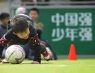 泗县虹星足球训练营