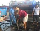 大理洱海化粪池清理 抽粪水 抽泥浆 高压车 清洗管道