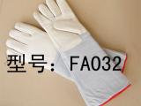液氮45公分耐低温手套,冷库牛皮防冻手套,防寒手套型号FA03。
