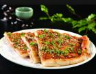 土家酱香饼技术培训,学真技术来杭州顶真