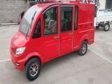 微型消防车厂家 微型电动消防车价格