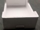 EPP户外冷链冷藏箱家用加厚生鲜食品配外送送保鲜箱泡沫箱子餐