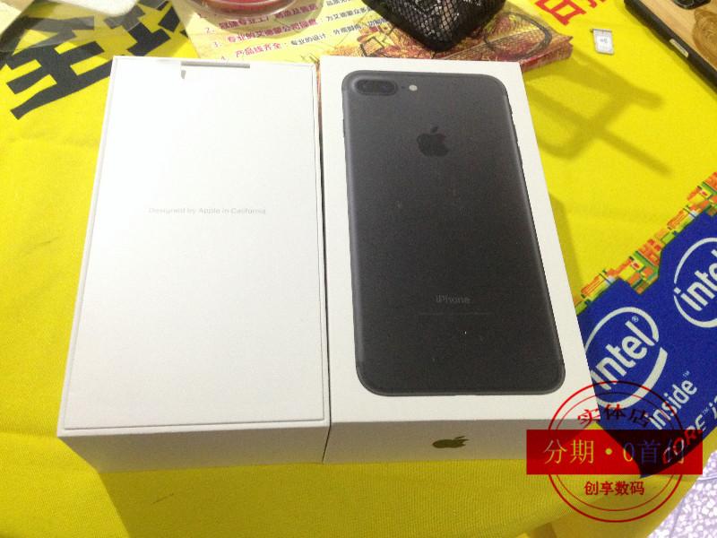 郑州苹果8分期付款 实体店办理 当场拿新手机