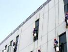 广州专业高空清洗、外墙粉刷、石材翻新、来电优惠