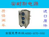安耐斯JS152D可调直流稳压电源0-15V2A直流稳压电源