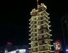 西藏绿森物业管理有限公司