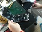 福建省福州五区八县苹果手机现场压屏换屏兑换维修