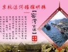 特惠180元台儿庄古城+窑湾古镇自由行纯玩两日游