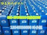助燃剂提高热值 醇基燃料环保油添加剂调油用 全国批发销售