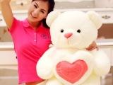 新款LOVE抱心熊公仔 泰迪熊开心熊  毛绒玩具 情人节礼物
