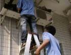 广陵区专业维修空调维修,加氟,移机,清洗及拆装快速上门服务