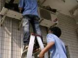 开发区空调维修 空调保养 空调加氟 快速上门