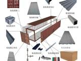 集装箱角件 铸钢角件 铝合金角件 不锈钢角件 集装箱配件