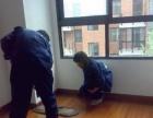 新旧居开荒保洁 瓷砖美缝 石材翻新 地板打蜡擦玻璃