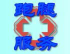 广州 挂号,名医 挂号,李丽芸,邹小兵等