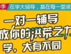 深圳补习三年级语文作文去哪/中小学课外辅导班联系电话