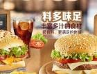 樊少皇代言的品牌特色小吃是什么?牛排杯+奶茶+汉堡