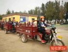 北京摩托车驾照怎么报名 北京摩托车增驾 驾校招生