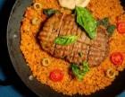 西班牙牛排饭加盟费用是多少?西班牙牛排饭怎么样?