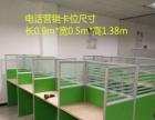 江门低价处理各类二手办公家具及来样订做全新送货安装