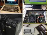 瑶海区企业电脑无忧维修 靠谱师傅专业正规修电脑上门