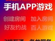 2018手机电玩城H5游戏平台定制开发