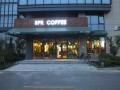 个性咖啡杯 个性咖啡杯价格 个性咖啡杯图片