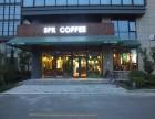美味咖啡尽在SPR COFFEE