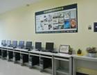学电脑 办公软件实战操作 PS CAD AI 3D