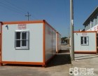 上海集装箱活动房 移动板房防火夹芯板房出租六元一天