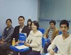 深圳福田西班牙语学习晚班暑假班 索联国际语言中心